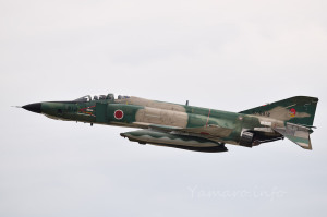 RF-4E改(57-6912)
