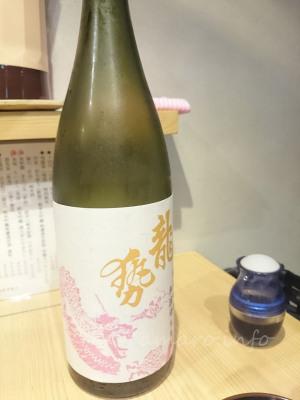 【藤井酒造】龍勢(りゅうせい)  純米吟醸 桃ラベル 無濾過生原酒