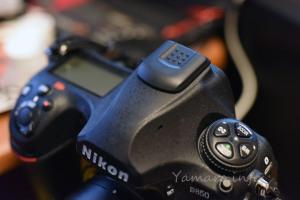 Nikon BS-3