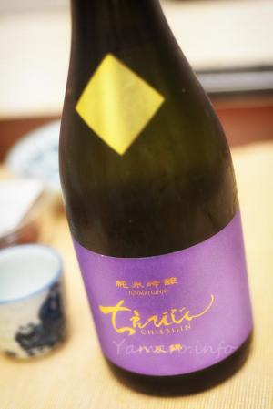 【中野酒造】ちえびじん 純米吟醸 生熟 八反錦
