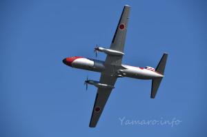 YS-11A(12-1160)