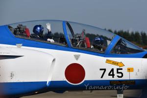 T-4(66-5745)