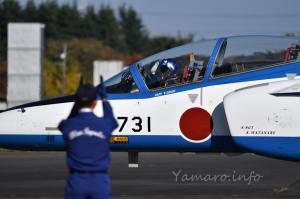 T-4(46-5731)