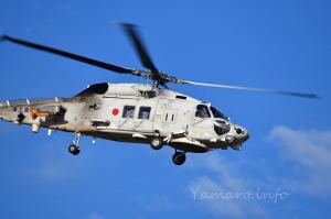 SH-60K(8411)