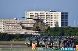 AH-1S(73463)
