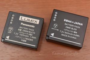 ROWAのDMW-BLE9・BLG10互換バッテリ