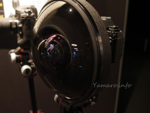 Fish-eye Nikkor 6mm f/2.8