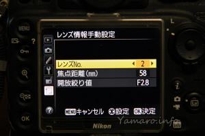 D810の