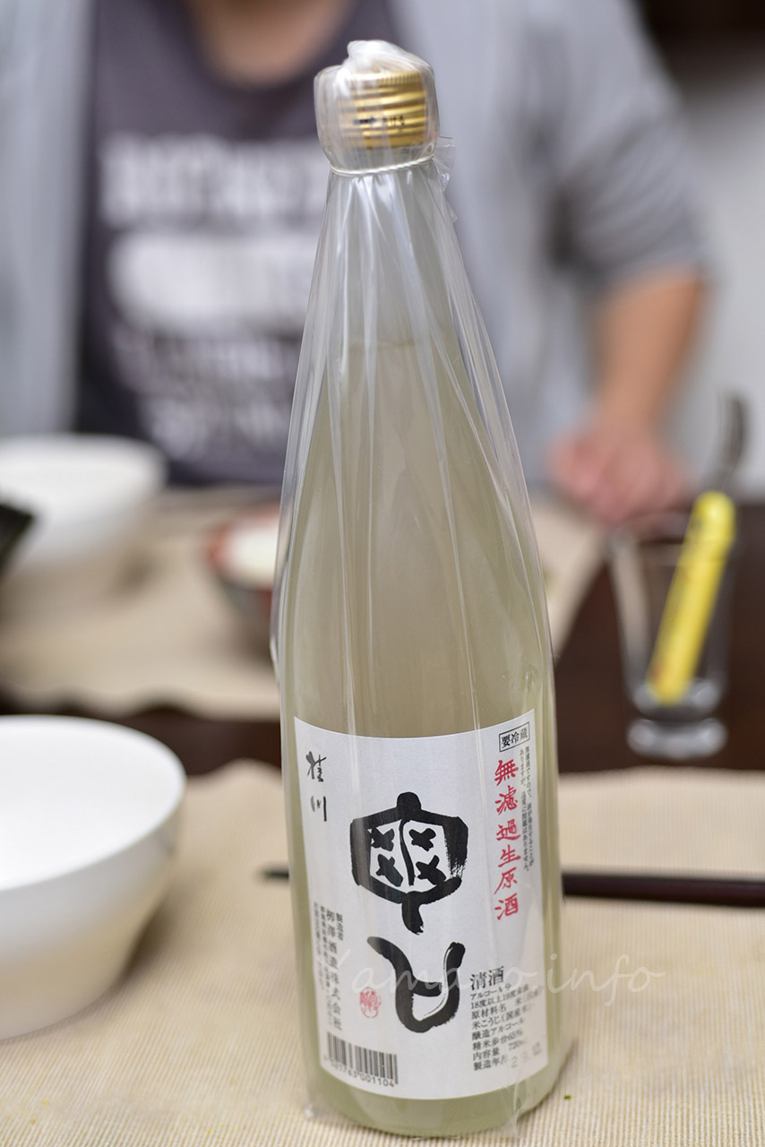 【柳沢酒造】桂川 亀口 無濾過生原酒