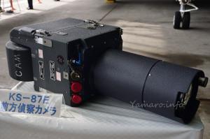 KS-87E 前方偵察カメラ