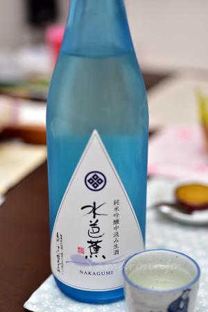 【永井酒造】水芭蕉 純米吟醸中汲み生酒