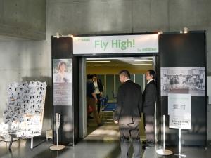 CP+写真館 Fly High! by 安田菜津紀