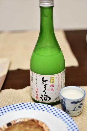 【鍋店】仁勇 純米とろり酒