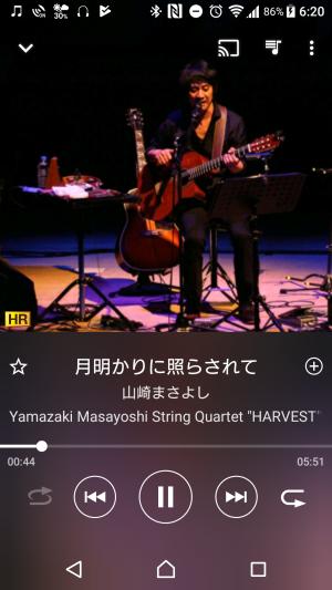 Xperia標準のミュージックアプリ
