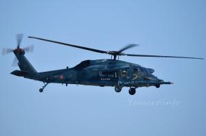 UH-60J(SP)(58-4581)