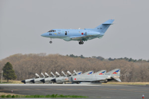 U-125A(02-3015)
