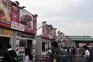 肉フェスの店舗
