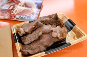 肉屋 格之進R 門崎熟成肉塊焼&格之進ハンバーグ