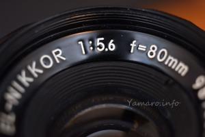 EL-NIKKOR 50mm F4 + PK-13