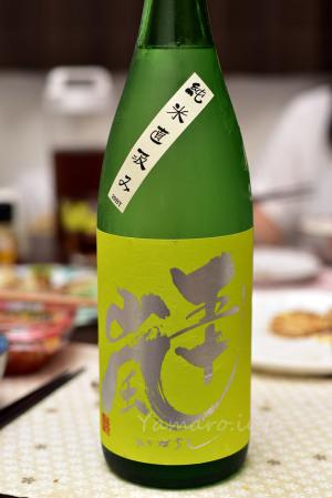 【五十嵐酒造】五十嵐 純米無濾過生原酒 直汲み29BY