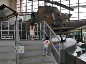 AH-1S(AH-1E)初号機