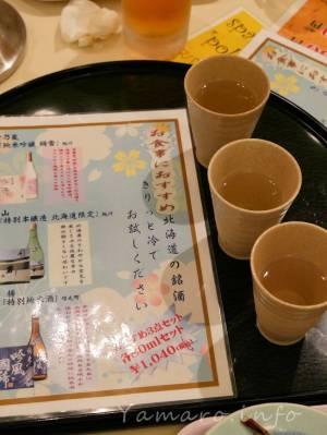 夜は日本酒で
