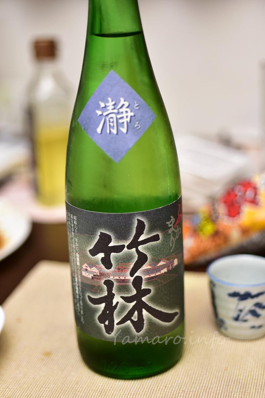 【丸本酒造】竹林 ふかまり 瀞 純米吟醸無濾過生原酒