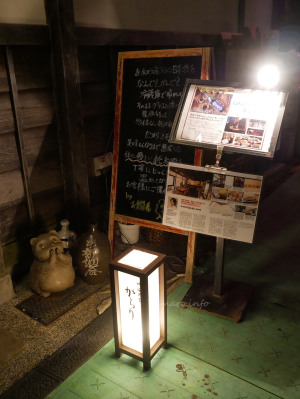 GALALI青山店