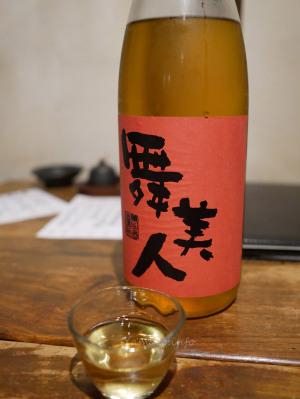 舞美人 山廃純米 酒粕再発酵酒