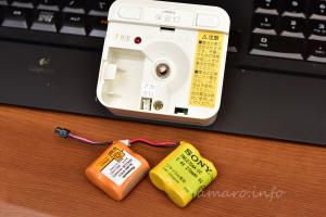 JIMBO SNL-1の純正バッテリとPanasoinicバッテリ