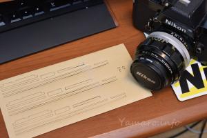 Nikon F2用カット済みモルト貼替えキット