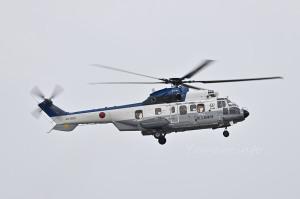 EC225(JG-1023)