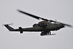 AH-1S(73449)