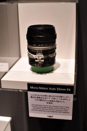 Micro-Nikkor Auto 55mm f/4