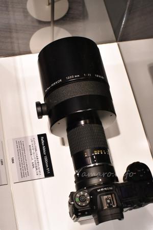 Reflex-Nikkor 1000mm f/11