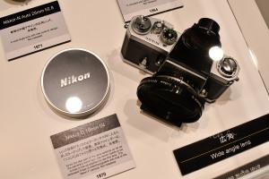 Nikkor-D 15mm f/4