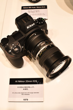 AI Nikkor 20mm f/2S