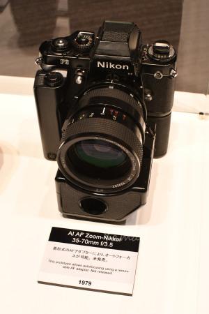 AI AF Zoom-Nikkor 35-70mm f/3.5
