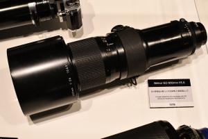 Nikkor ED 600mm F5.6
