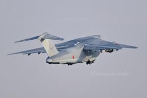 C-2(88-1207)