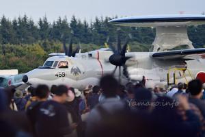 E-2C(34-3459)
