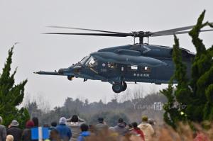 UH-60J(SP)(98-4588)