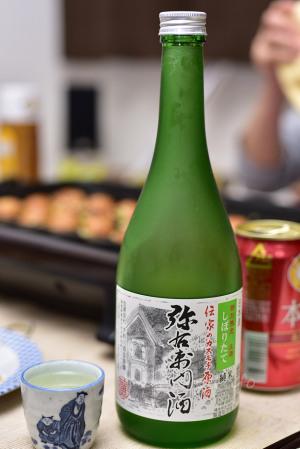 【大和川酒造店】弥右衛門 伝家のカスモチ原酒 しぼりたて生酒
