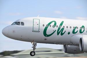 春秋航空 A320-200(B-8435)