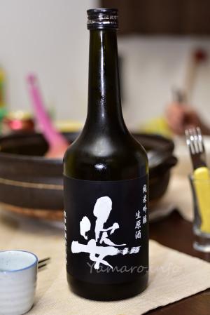 【飯沼銘醸】姿 Black Impact 純米吟醸生原酒