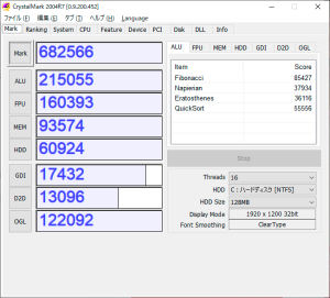 Ryzen 7 2700X + ASUS PRIME X470-PRO + DDR4 2666 32GB