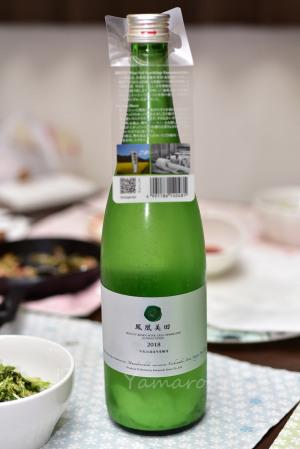 【小林酒造】鳳凰美田 ワイン酵母スパークリング 純米吟醸