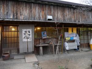 古民家のお店