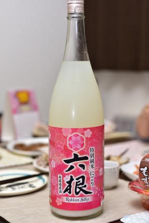 【齊藤酒造】六根 特別純米にごり