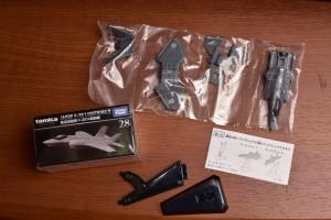 トミカ 航空自衛隊F-35A戦闘機